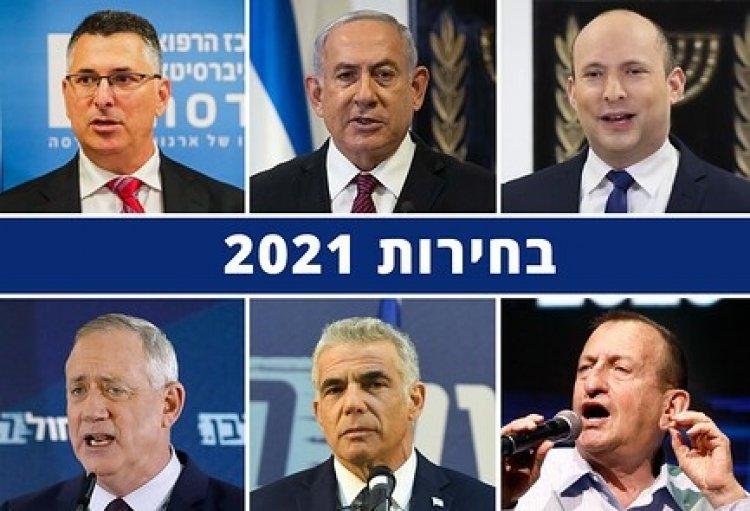 استطلاع: تدني فرص نتنياهو في تشكيل حكومة ..ماذا عن التحالفات الأخرى؟